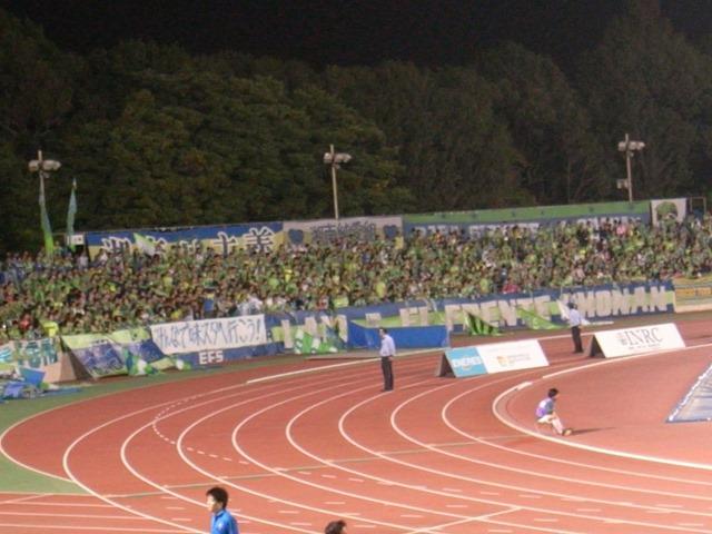 ShonanBMWスタジアム平塚ベルマーレゴール裏