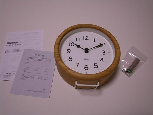 ケヤキの時計MIKI開封Lemnos