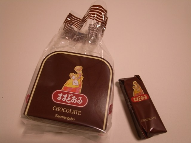 チョコままどおる感想福島お土産