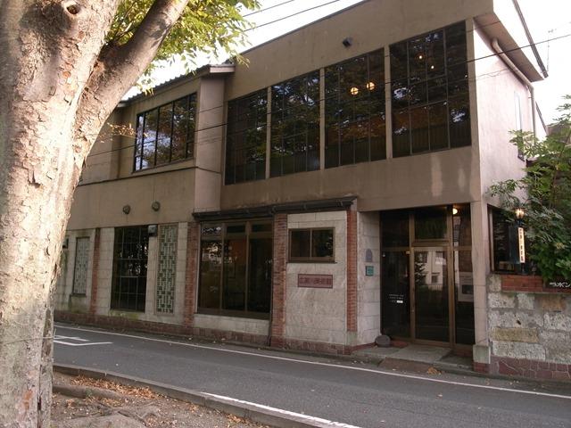 広瀬川美術館群馬県感想建物