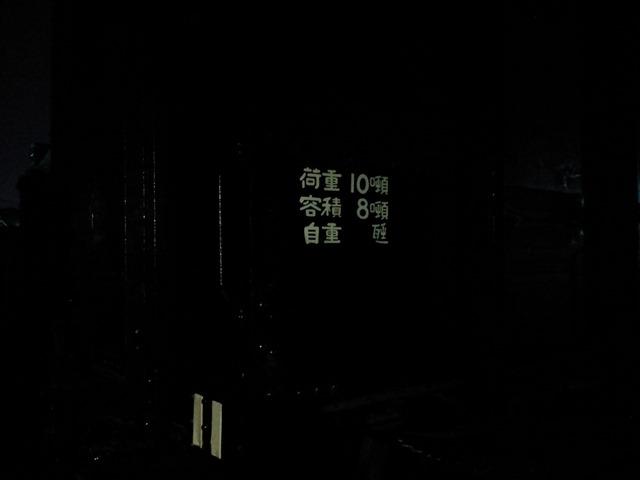 真岡駅古い車両