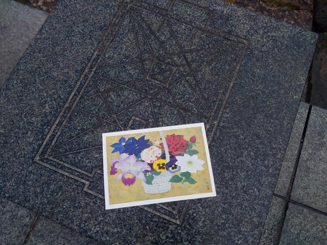岐阜県美術館感想屋外展示
