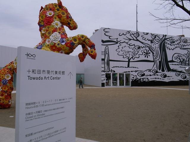 十和田市現代美術館感想建物