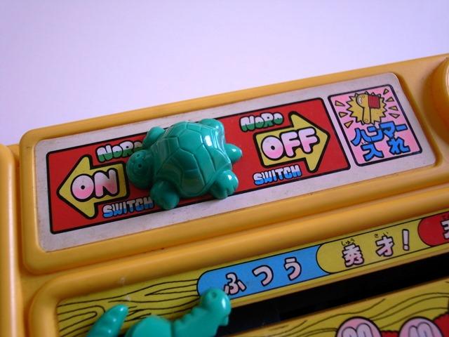 ワニワニパニック亀