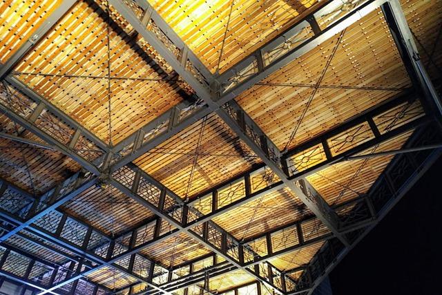 大分駅の屋根