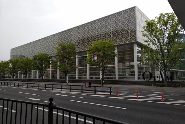 大分県立美術館