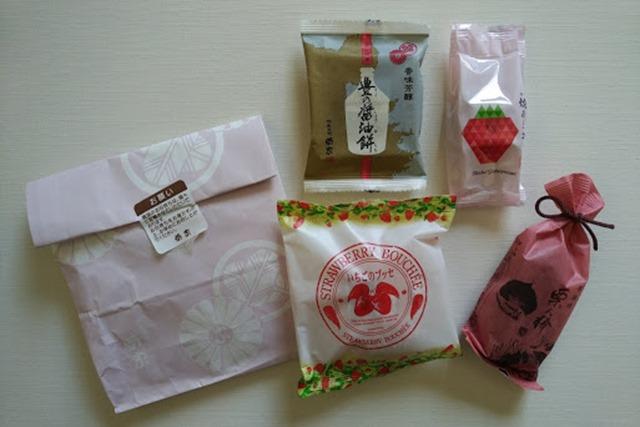 お菓子の菊家