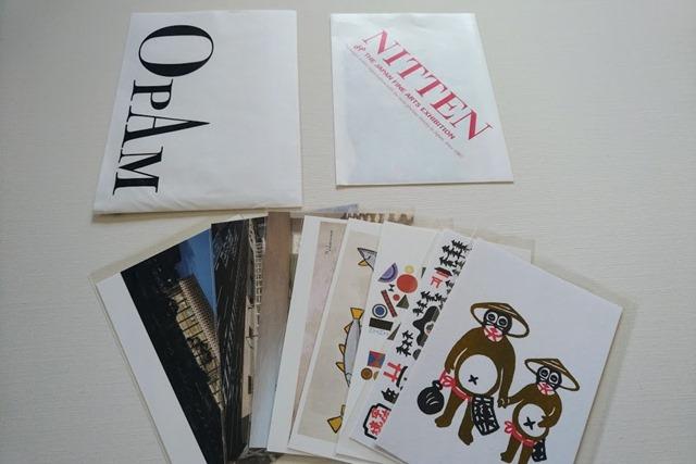 OPAMポストカード
