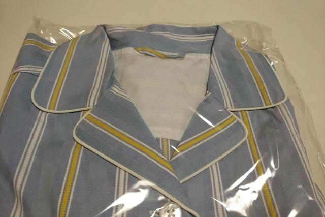 テネリータのパジャマ