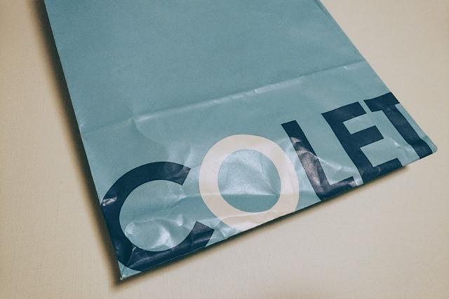 コレット紙袋