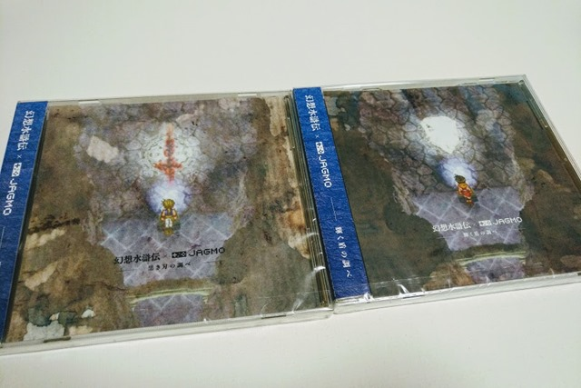 幻想水滸伝CD