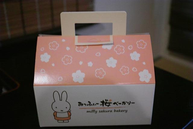 家型BOX