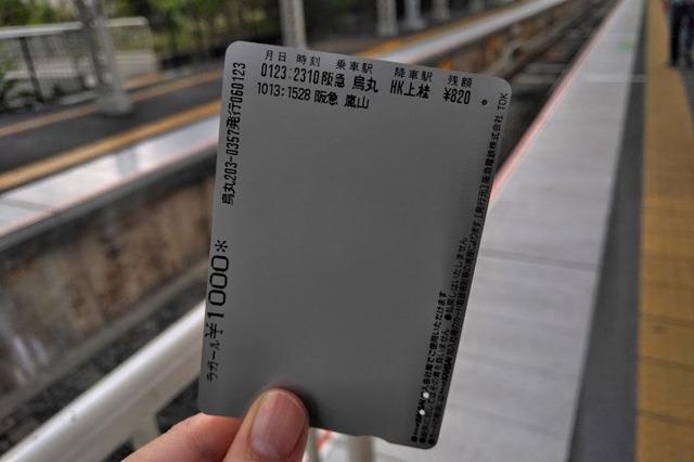 ラガールカード