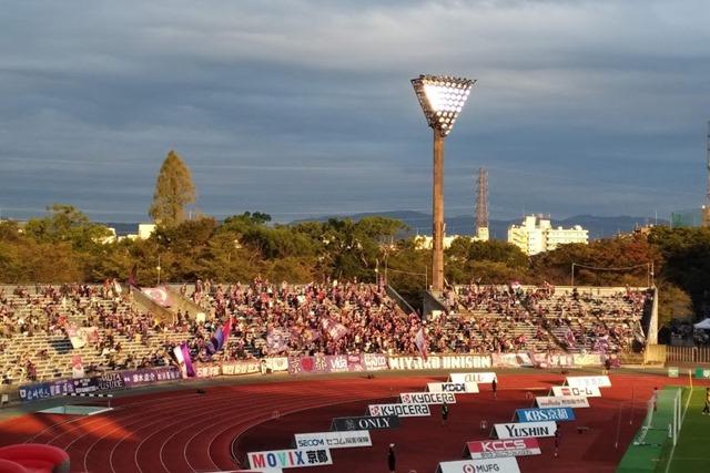 京都サンガFCホームゴール裏