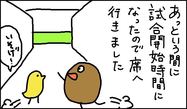 bledisloecup26