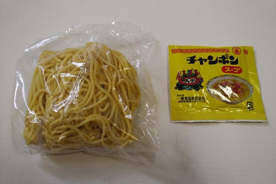 マルモ食品ちゃんぽん麺