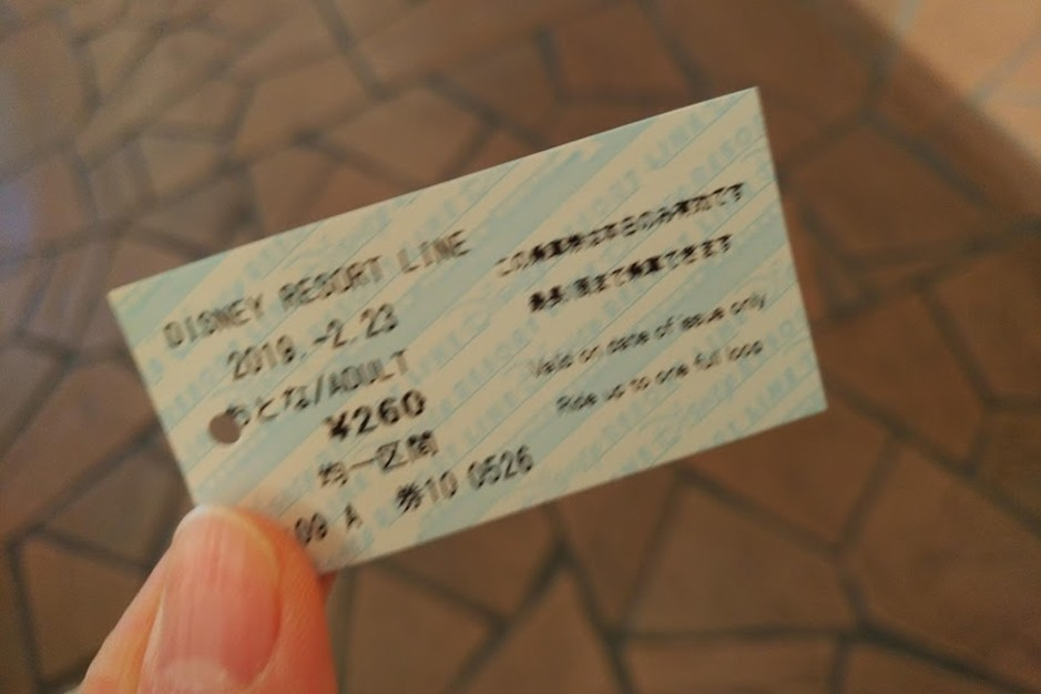 ディズニーリゾートライン切符