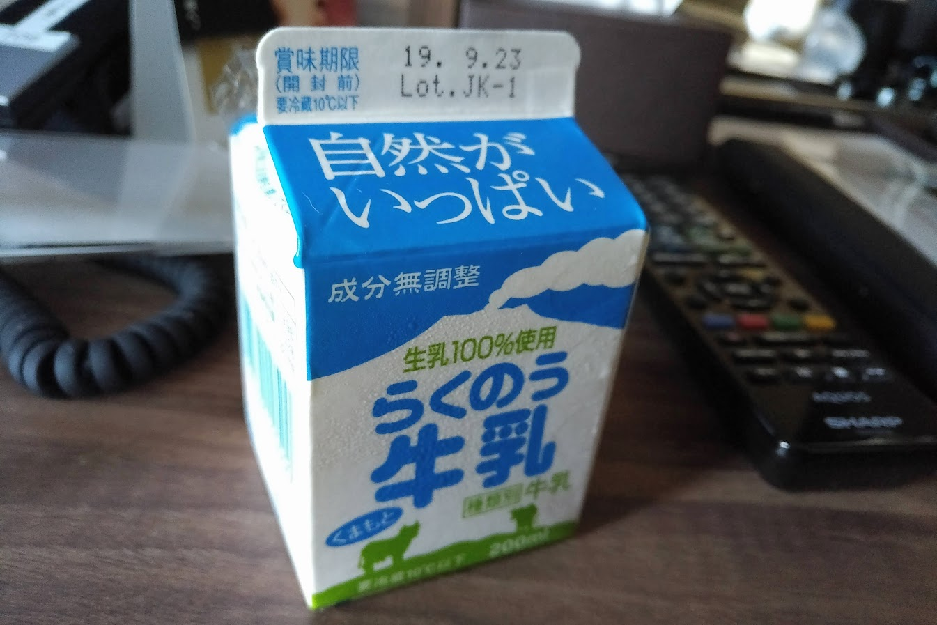 熊本のらくのう牛乳