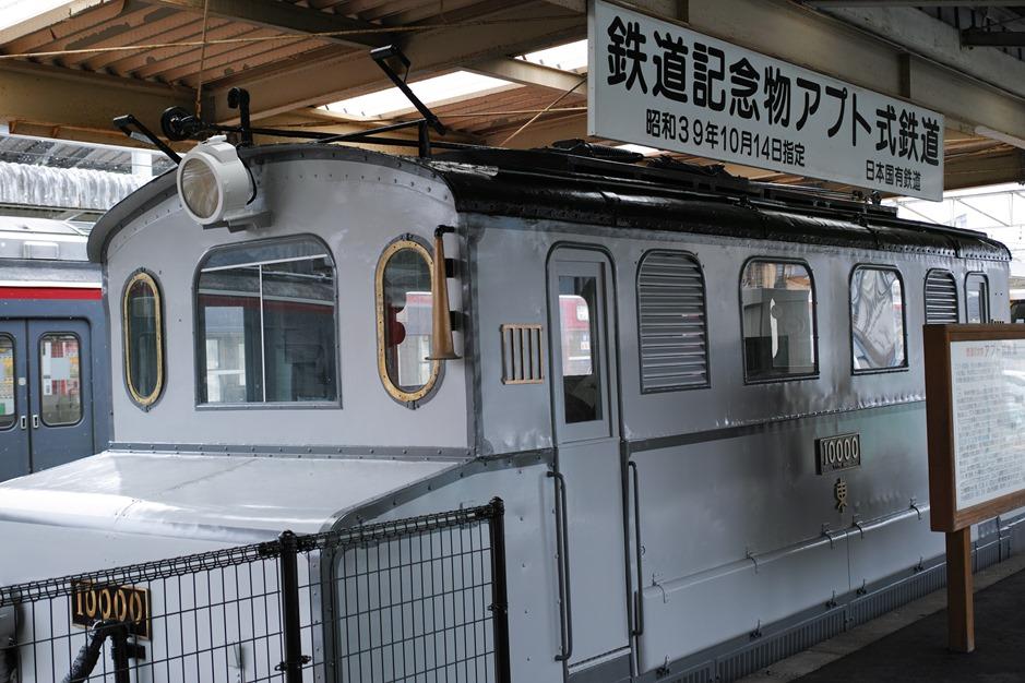 軽井沢駅アプト式鉄道