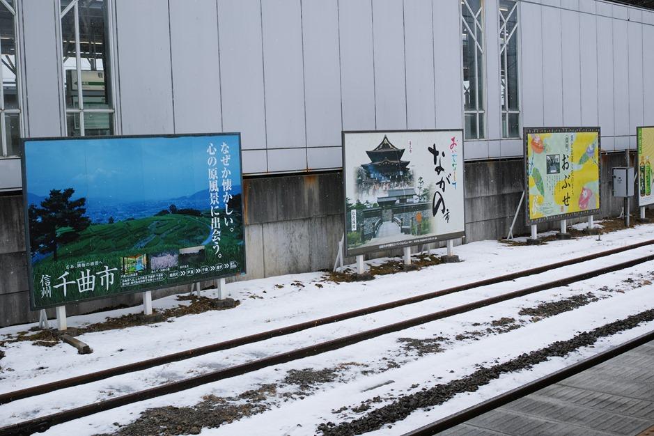 軽井沢駅ホーム千曲市