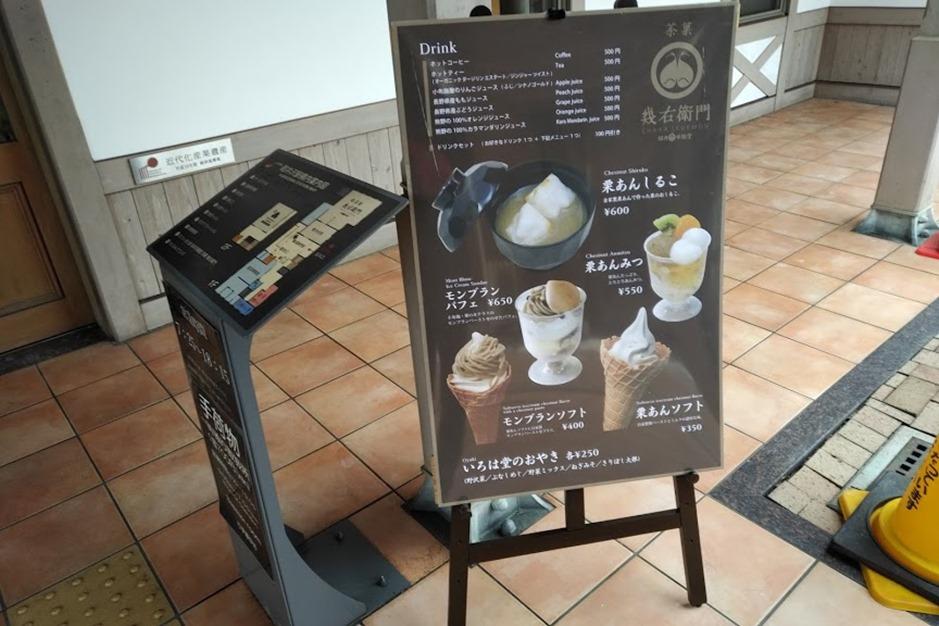 軽井沢駅カフェ
