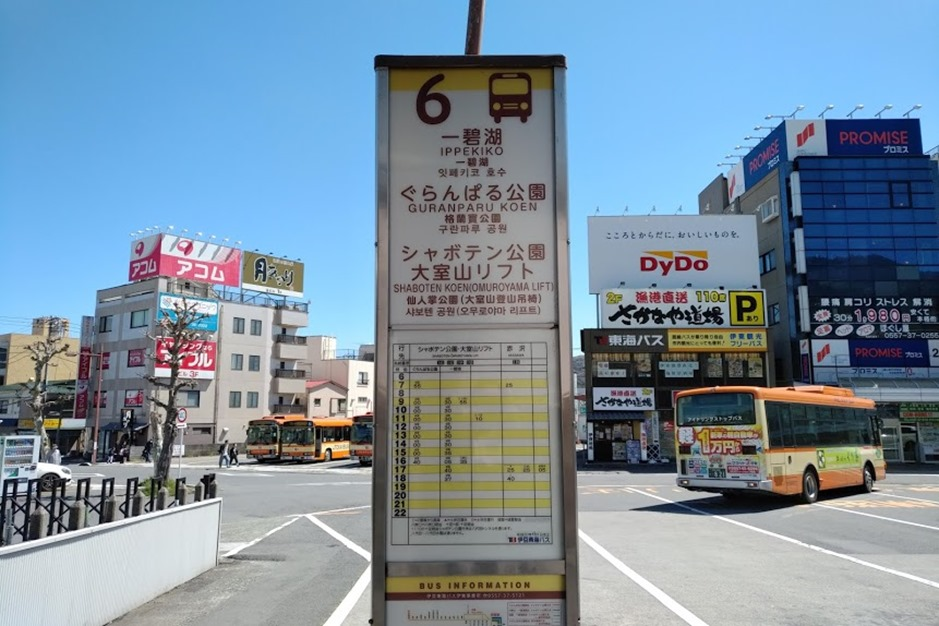 伊東駅バス停