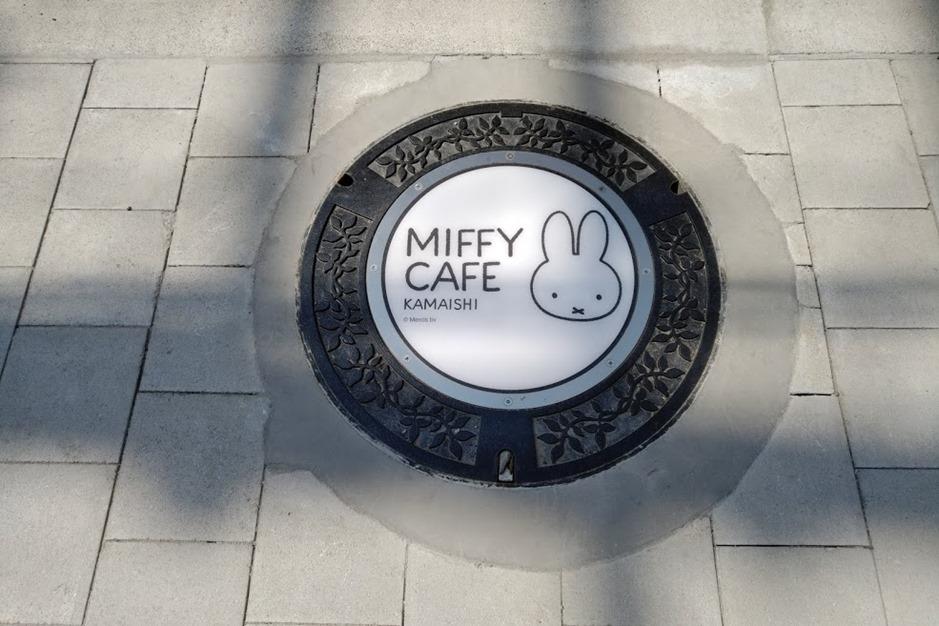 ミッフィーカフェ