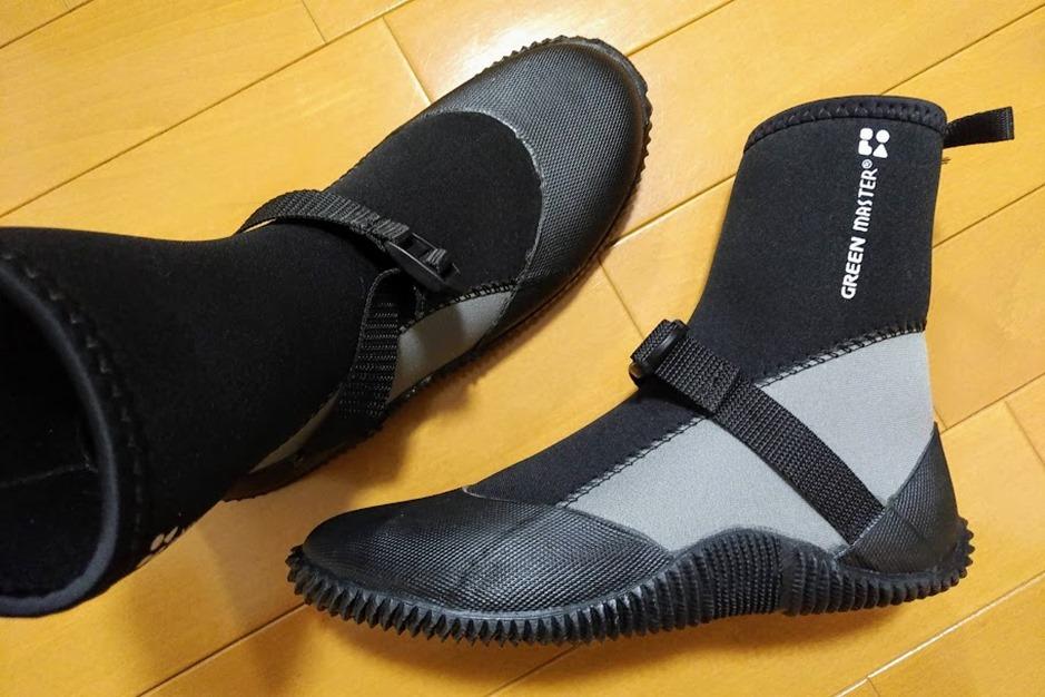 グリーンマスター長靴