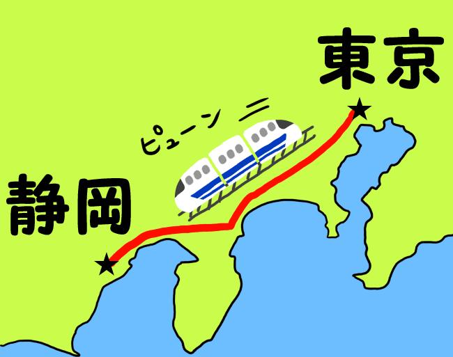 新幹線で静岡へ
