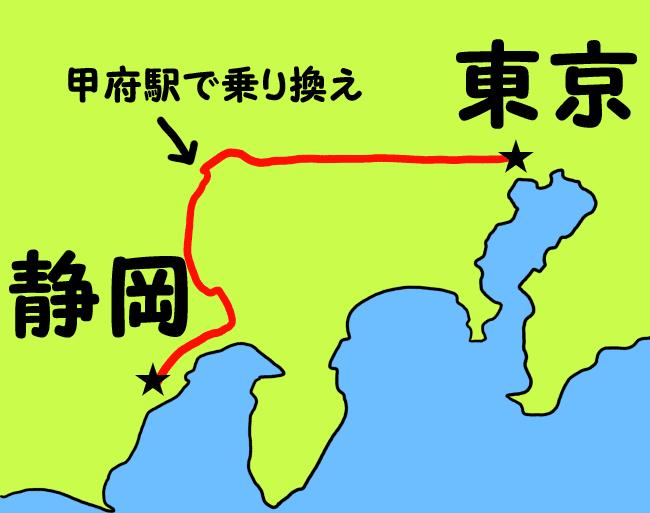 中央本線と身延線で静岡へ