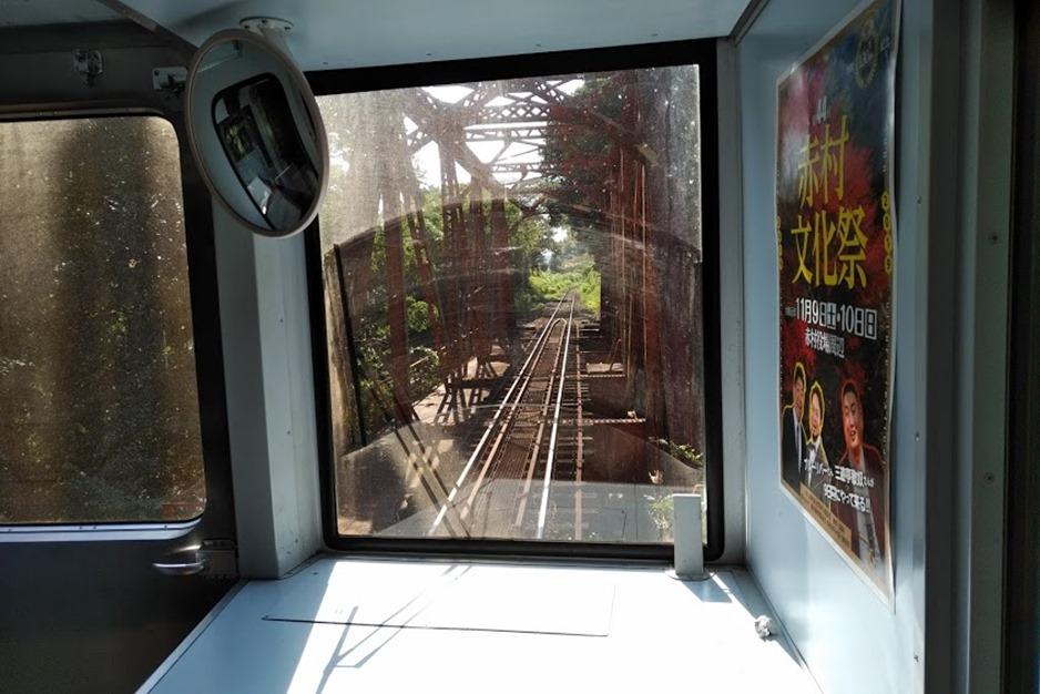 平成筑豊鉄道の橋