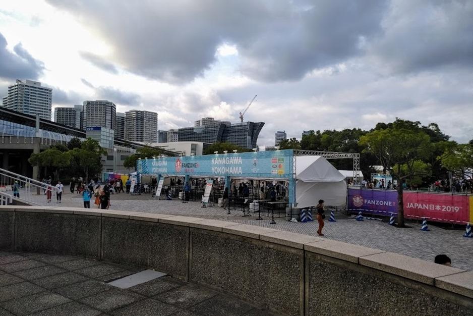 横浜ファンゾーン