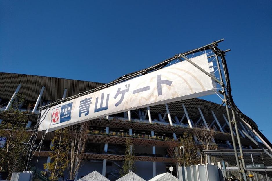 青山ゲート