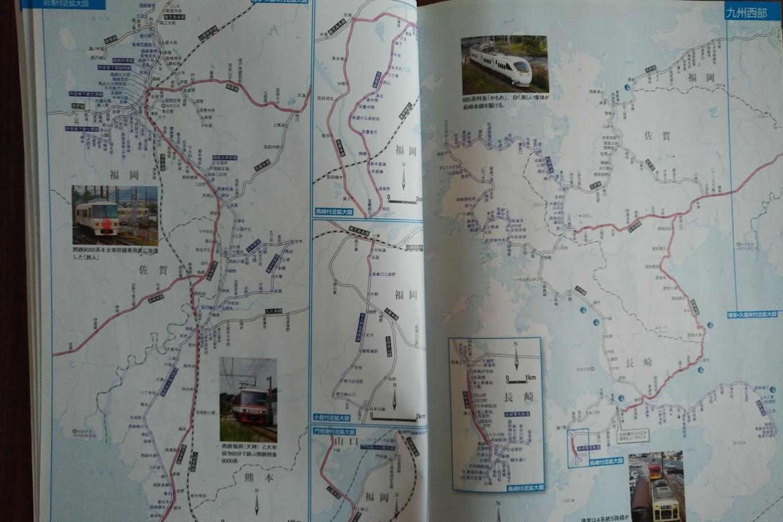 九州路線図