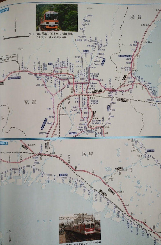 関西路線図