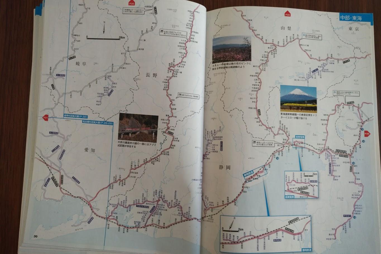 静岡路線図