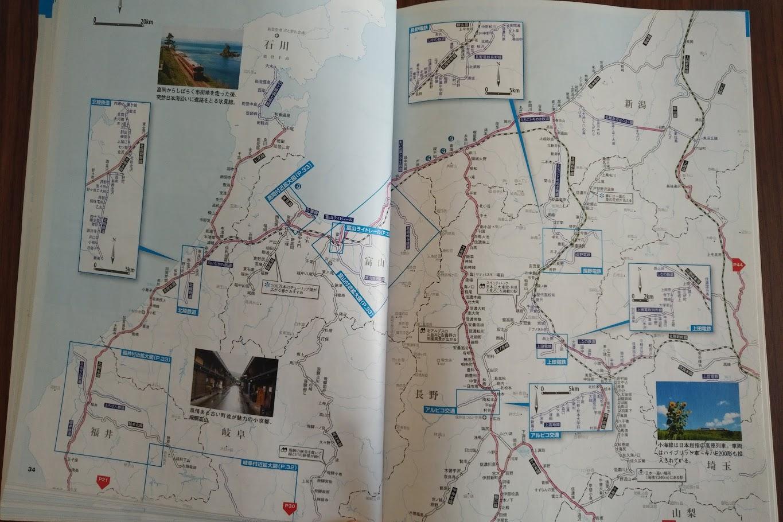 北陸路線図