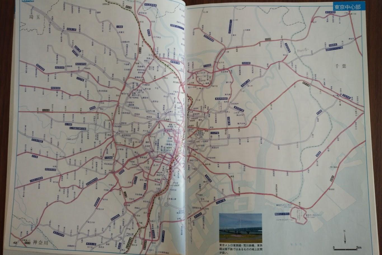関東路線図