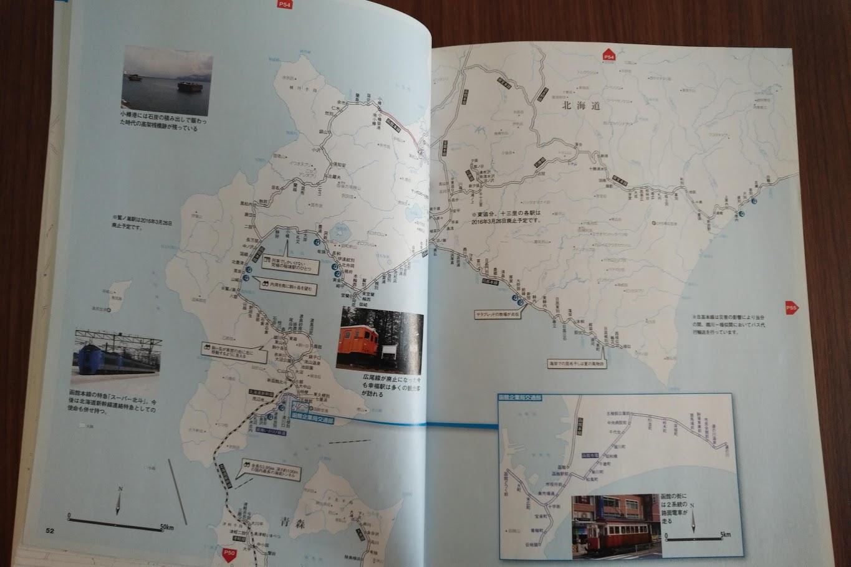 北海道路線図