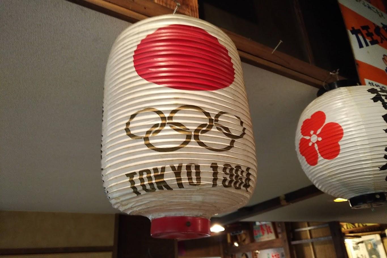 東京オリンピックの提灯
