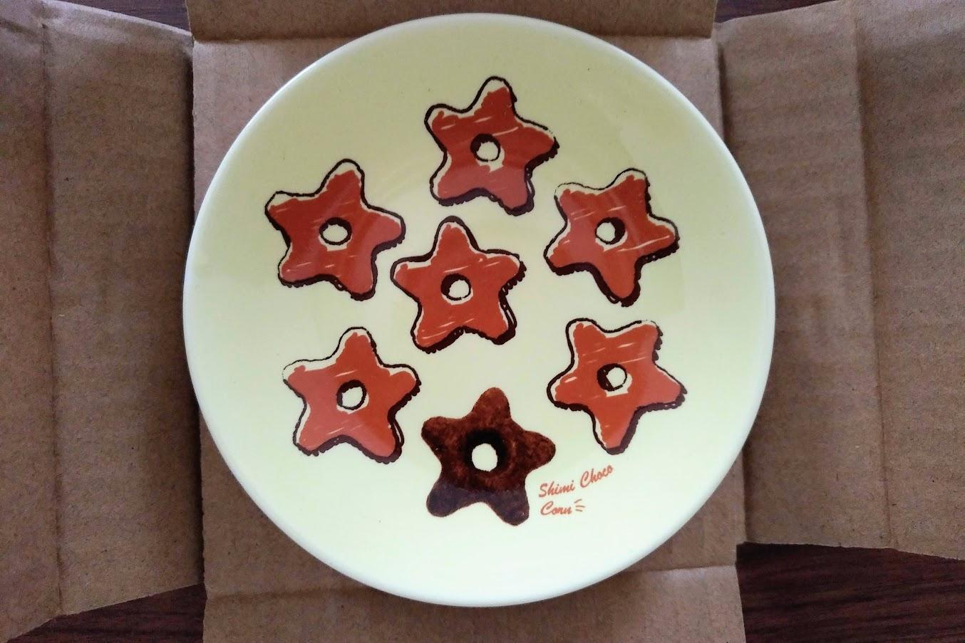 しみチョココーン豆皿