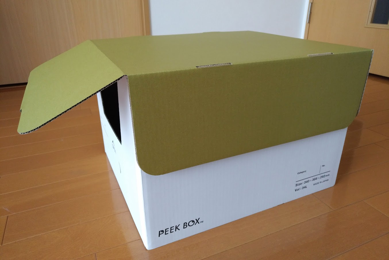 ピークボックス