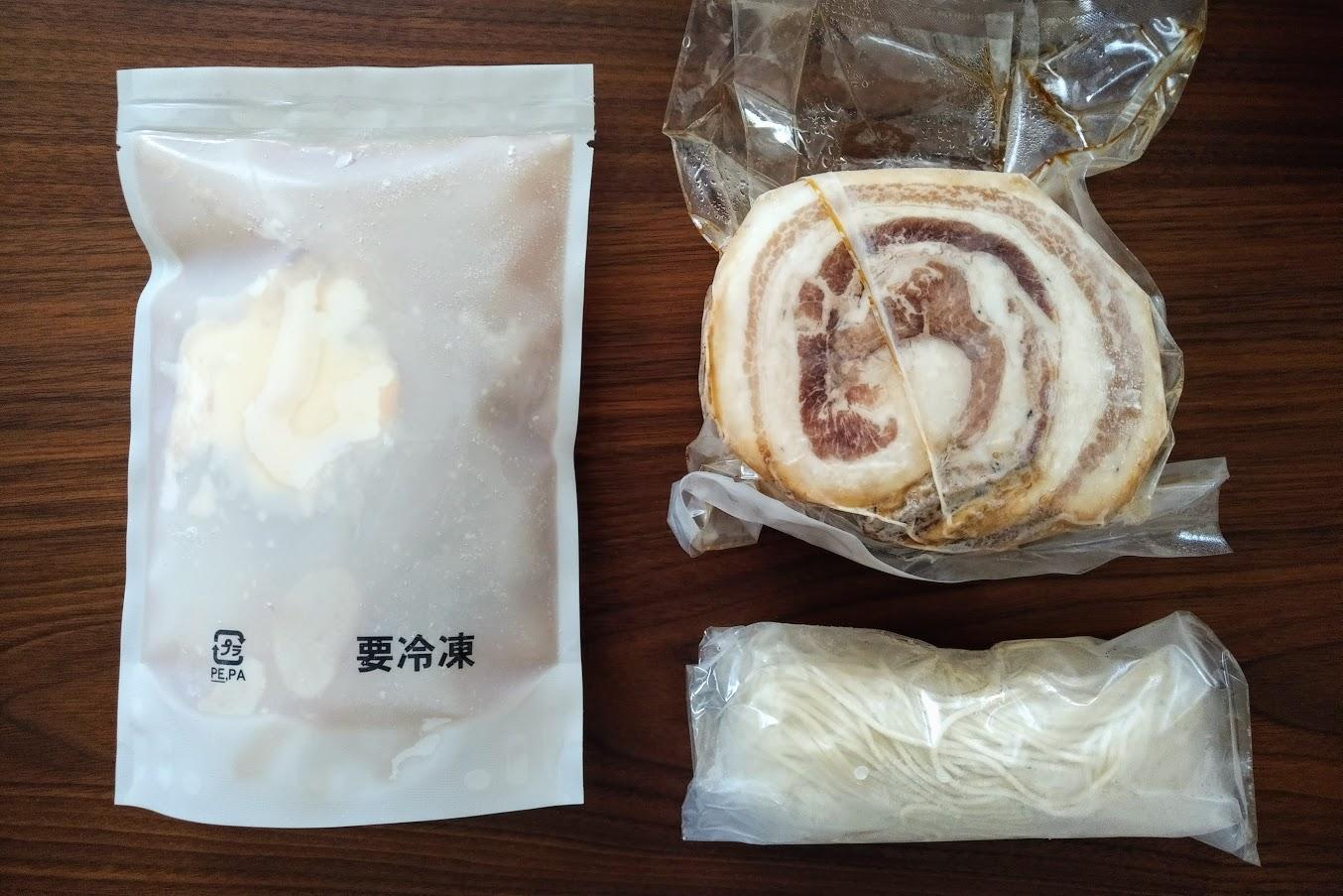 飯田商店お土産ラーメン
