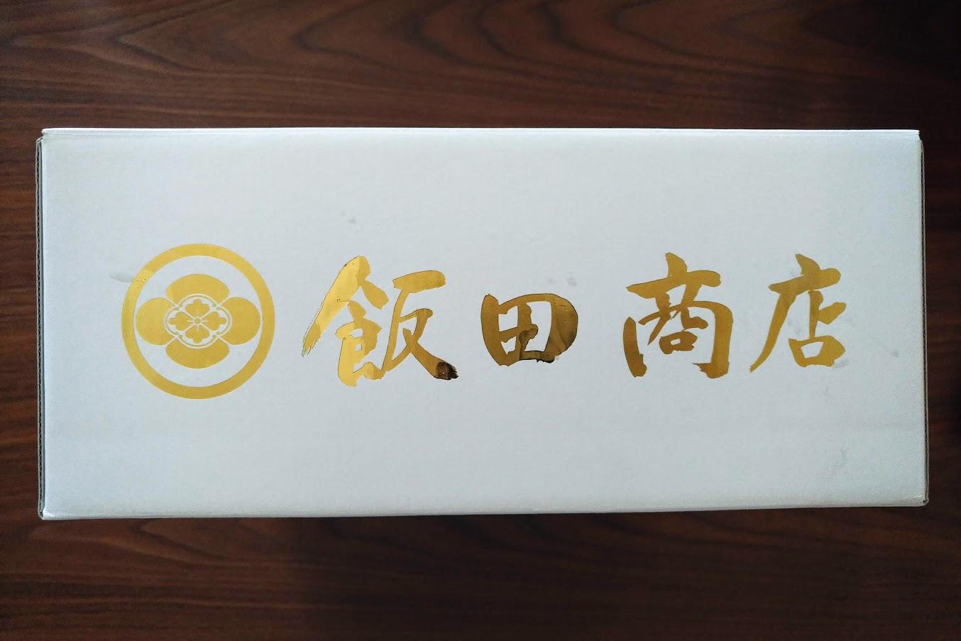 飯田商店化粧箱