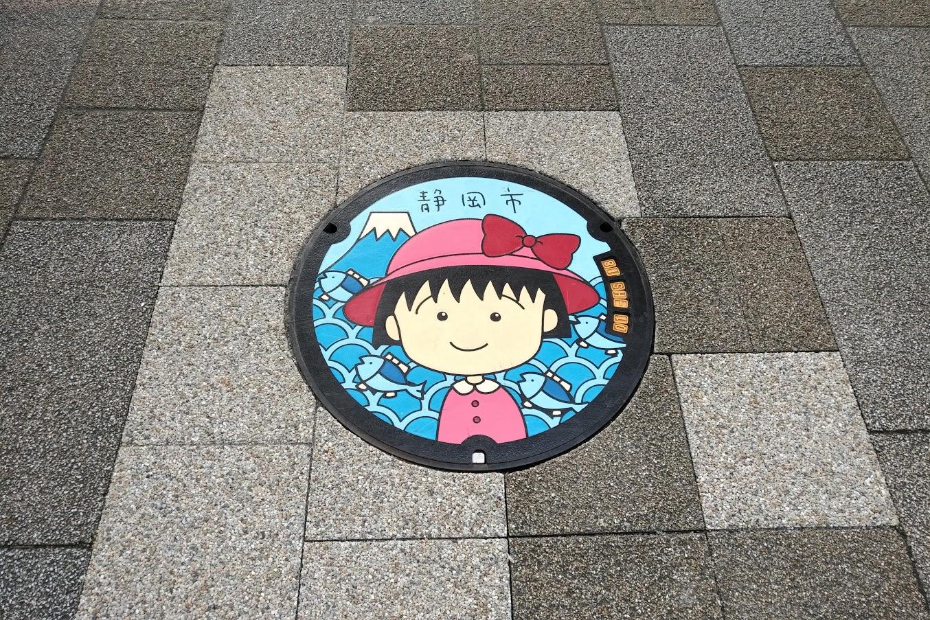 清水駅前ちびまる子ちゃんマンホール