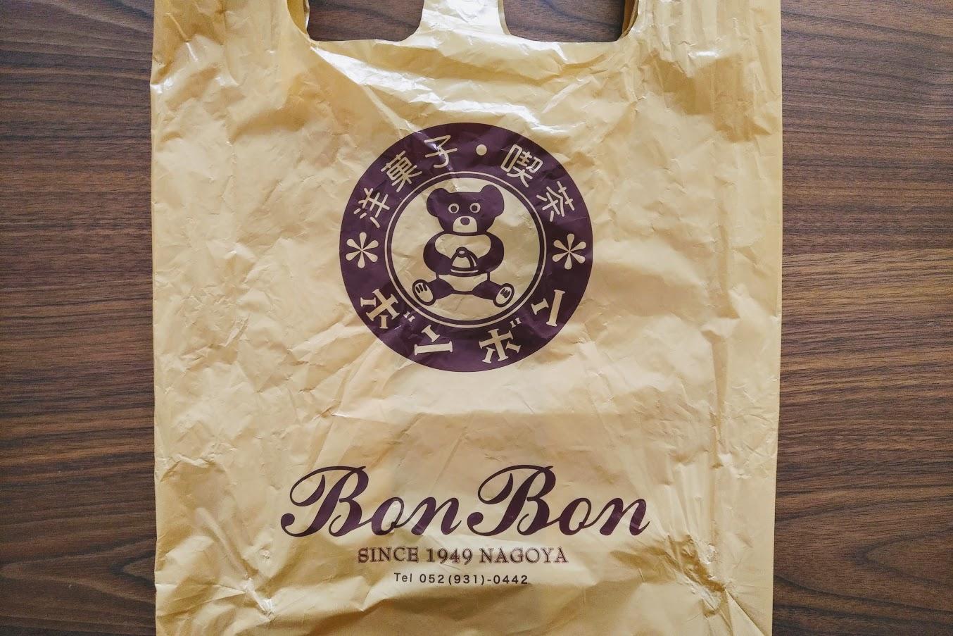 ボンボンレジ袋