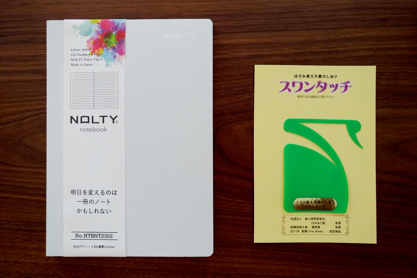 NOLTY notebookダイアリーペーパー