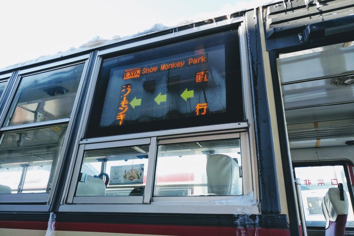 スノーモンキーパーク路線バス