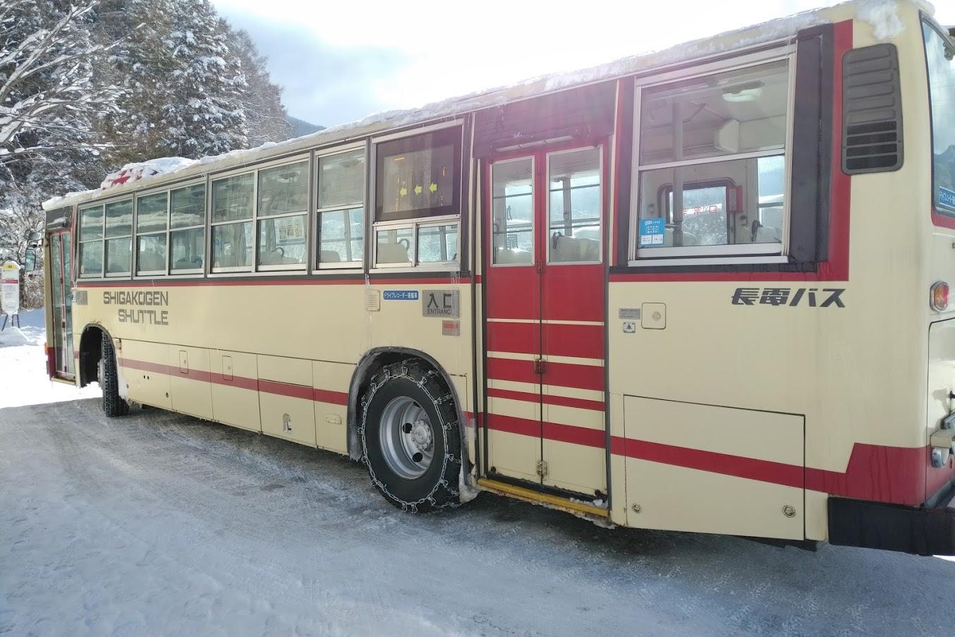 スノーモンキーパークバス停