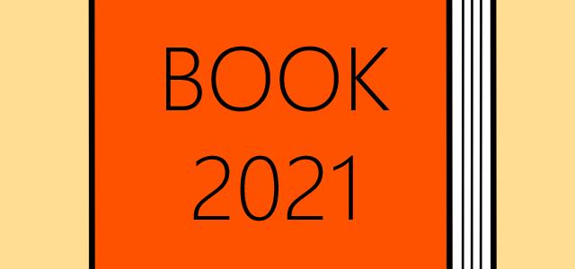 2021年に読んだ本